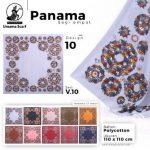 Kerudung Segiempat Umama PanamaV1010